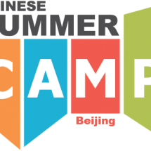 Summer_Camp_logo_2016_bj