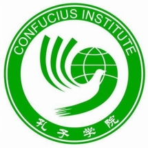 Confucius Institute