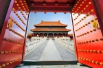 Editor's Pick The Imperial Palace and the Forbidden City
