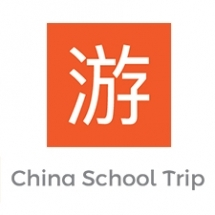 China School Trip Logo
